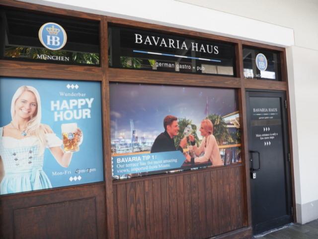 Bavaria Hausレストラン