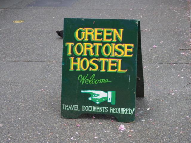 ホテルへのチェックイン