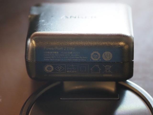 アンカー充電器