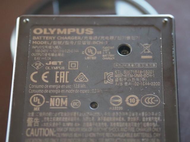 オリンパス充電器