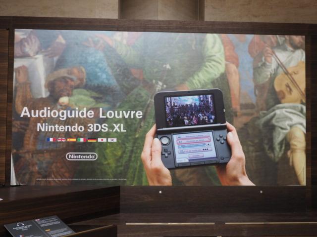 ルーブル美術館のオーディオガイド