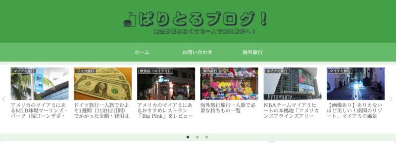 過去のブログデザイン