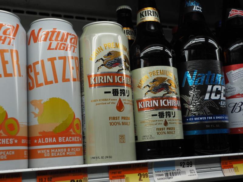 マイアミで見つけたキリンビール